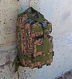 Тактический походный рюкзак Military 25 L Камуфляжный пиксель милитари / T412 ViPvse, фото 8