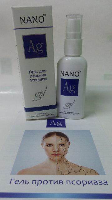 Гель для лікування псоріазу Ag Nano (Аг Нано) ViPpils