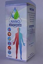 Краплі від паразитів Anti Toxin nano (Антитоксин Нано) ViPpils
