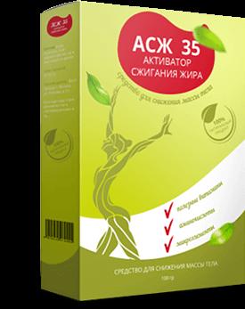 АСЖ-35 — активатор сжигания жира ViPpils
