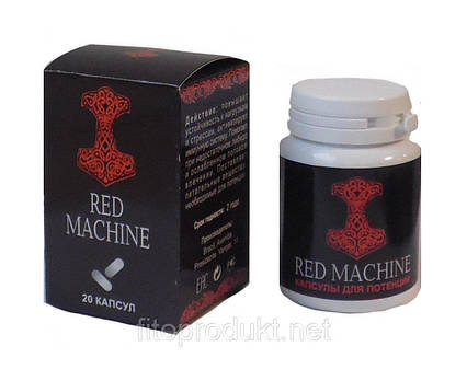 Red Machine - капсули (Ред Машин) ViPpils