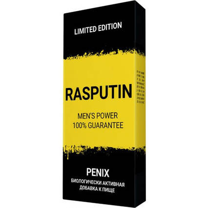 RASPUTIN - капсули (Распутін) ViPpils