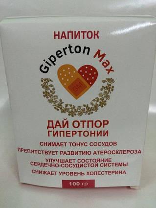 Напій від гіпертонії Giperton Max (Гипертон Макс) ViPpils