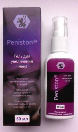 Peniston - Гель для збільшення члена (Пенистон) ViPpils