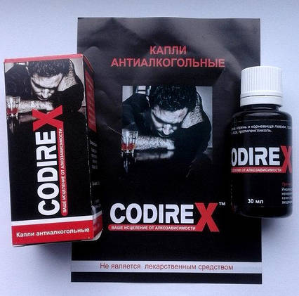 Codirex краплі чоловікам Кодирекс ViPpils