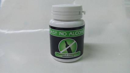 Порошок від алкогольної залежності Easy No Alcohol (Ізі але алкоголь) ViPpils