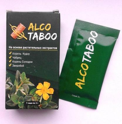 Alco Taboo - Концентрат сухої від алкоголізму (Алко Табу) ViPpils