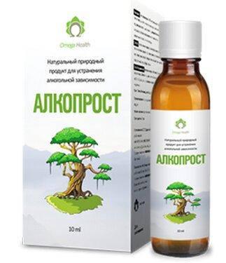 АлкоПрост перестати пити AlcoProst ViPpils
