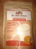 Коктейль для похудения Fito Slim Balance ViPpils, фото 2