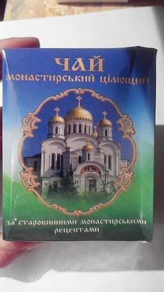Монастирський чаю проти куріння ViPpils