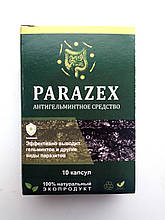 Parazex - Антигельмінтну засіб (Паразекс) ViPpils