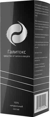 Галитокс капли от неприятного запаха изо рта ViPpils