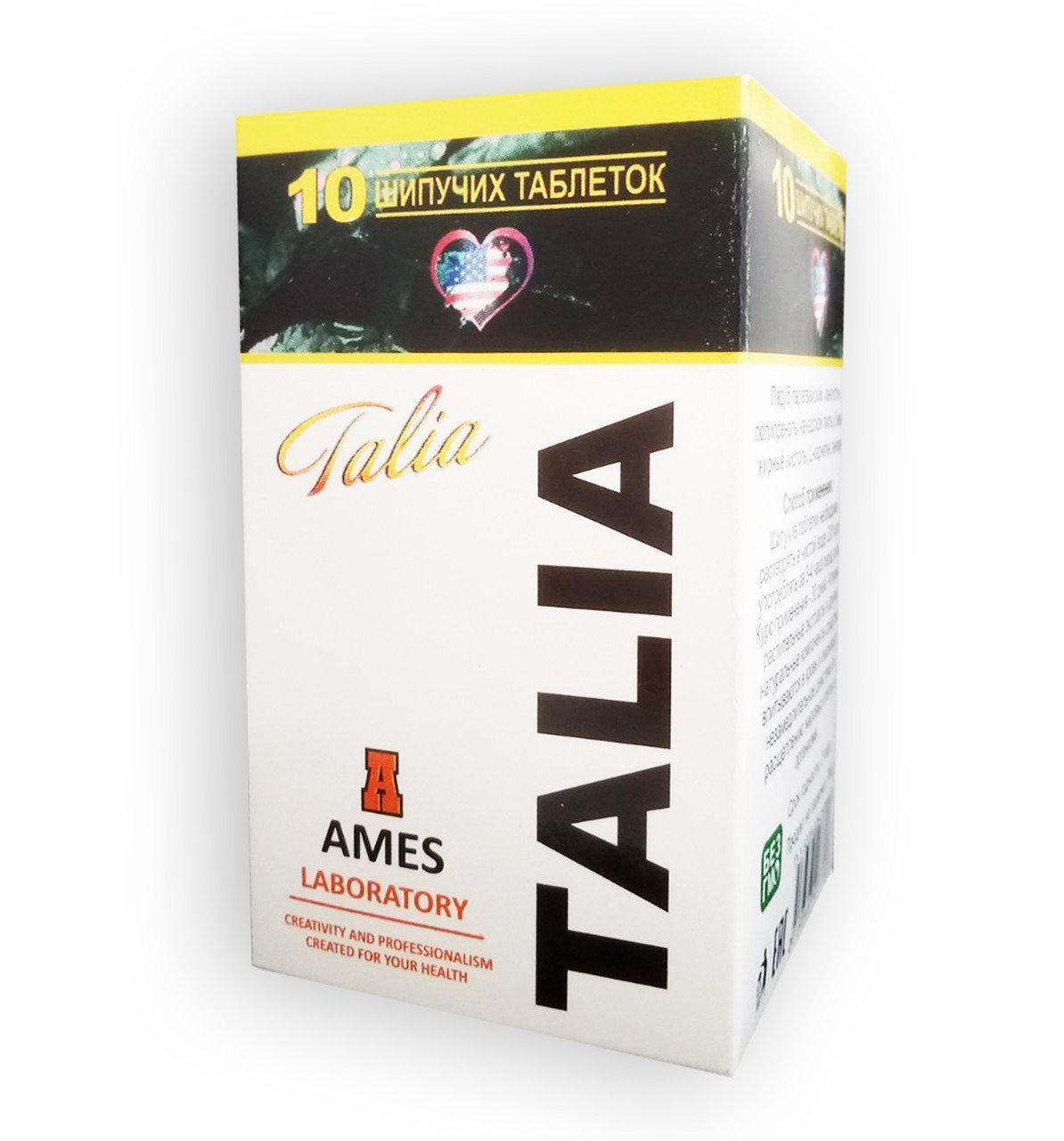 Talia - Шипучі таблетки для схуднення (Талія) ViPpils