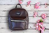 Новинка! Маленький жіночий рюкзак Forever Young Коричневий ViPvse, фото 5