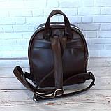Новинка! Маленький жіночий рюкзак Forever Young Коричневий ViPvse, фото 6