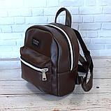 Новинка! Маленький жіночий рюкзак Forever Young Коричневий ViPvse, фото 7