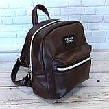 Новинка! Маленький жіночий рюкзак Forever Young Коричневий ViPvse, фото 8