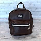 Новинка! Маленький жіночий рюкзак Forever Young Коричневий ViPvse, фото 9