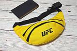 Поясна сумка Бананка барсетка юфс UFC Жовта ViPvse, фото 3