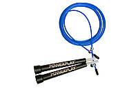 Скакалка швидкісна PowerPlay 4202 Синя, фото 1