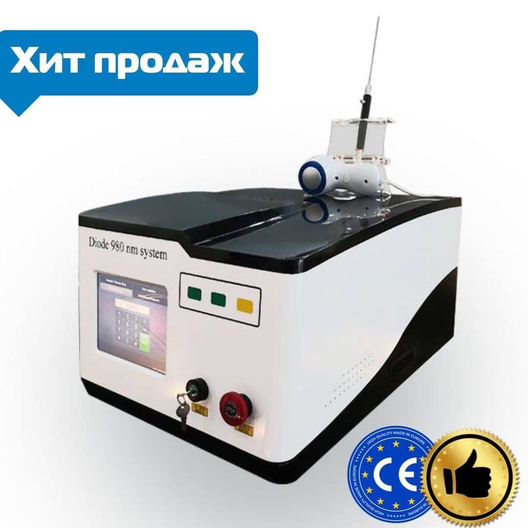 Аппарат лазерной липосакции