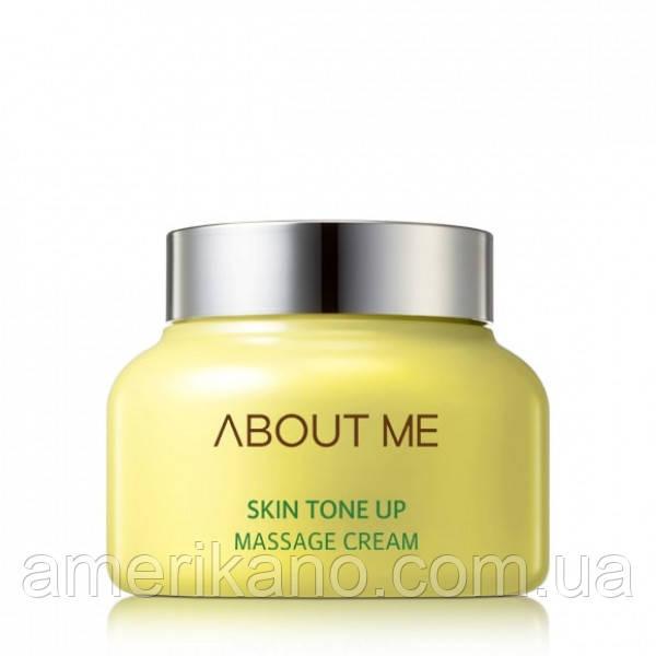 Масажний крем для поліпшення тону шкіри About Me Skin Tone Up Massage Cream 150 мл, Корея