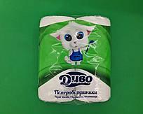 "Полотенца бумажные бытовые  ""Диво"", 2 шт/пач"