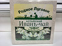 Иван-чай Алтайский с лабазником, 50 г.