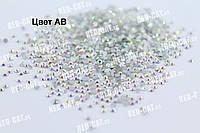 Стразы хамелион 1,4 мм( ss3 )