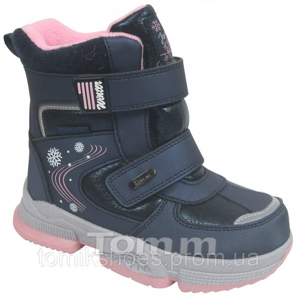 Зимние ботинки для девочки Tom.m 9381C, 28-33 размер. Новинка 2021 года.