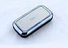 Внешний аккумулятор Power Bank UKC MJ-02 8000 mAh