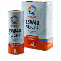 Минеральное моторное масло Verylube 15W-40 SL/CI-4