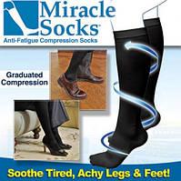 Компрессионные носки Miracle Socks, антиварикозные гольфы Мирекл Сокс, фото 1