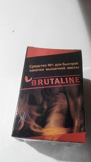 Харчова добавка Бруталин / Brutaline ViPpils