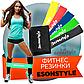 Фітнес-гумки EsonStyle 5 в 1 + мішечок для зберігання! ViPvse, фото 8