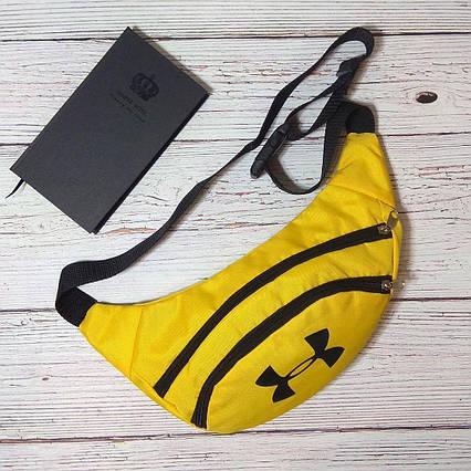 Поясна сумка Бананка барсетка андер армор Under Armour Жовта ViPvse