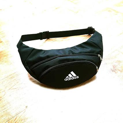 Чорна Поясна сумка Бананка барсетка adidas Адідас ViPvse