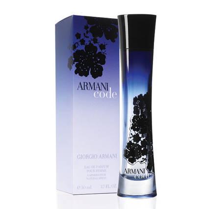 Armani Code women EDP 100 ml (осіб)