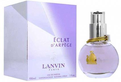 Lanvin Eclat d'arpege EDP 100 ml картонна упаковка (осіб)