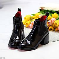 Модные лаковые глянцевые черные ботинки ботильоны на удобном каблуке