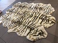 Коврик из 6-ти натуральных овечьих шкур у стиле ТИГРА стриженый 200*140 см