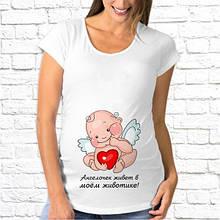 Женская футболка для беременной с принтом Ангелок Ангелочек живет в моем животике SKL75-293598