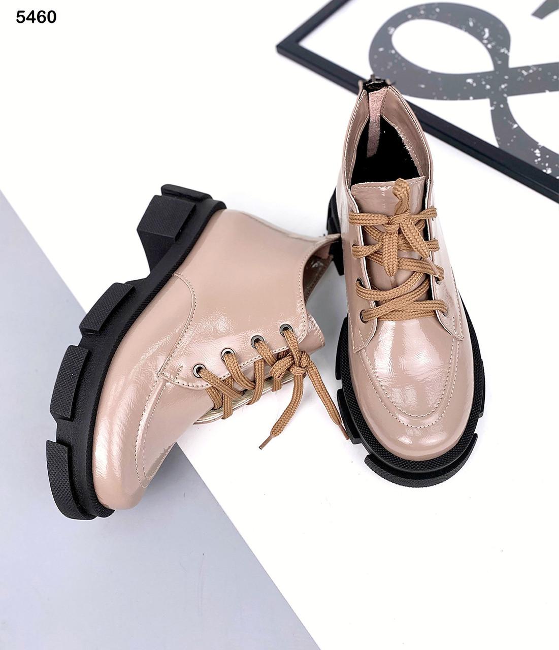 Женские кожаные лаковые демисезонные ботинки 36-41 р визон