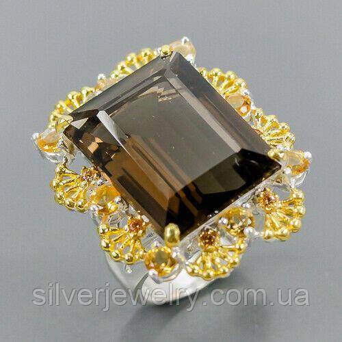Серебряное кольцо с РАУХТОПАЗОМ (натуральный), серебро 925 пр.Размер 18,75