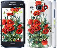 "Чехол на Samsung Galaxy Core i8262 Маки ""523c-88"""