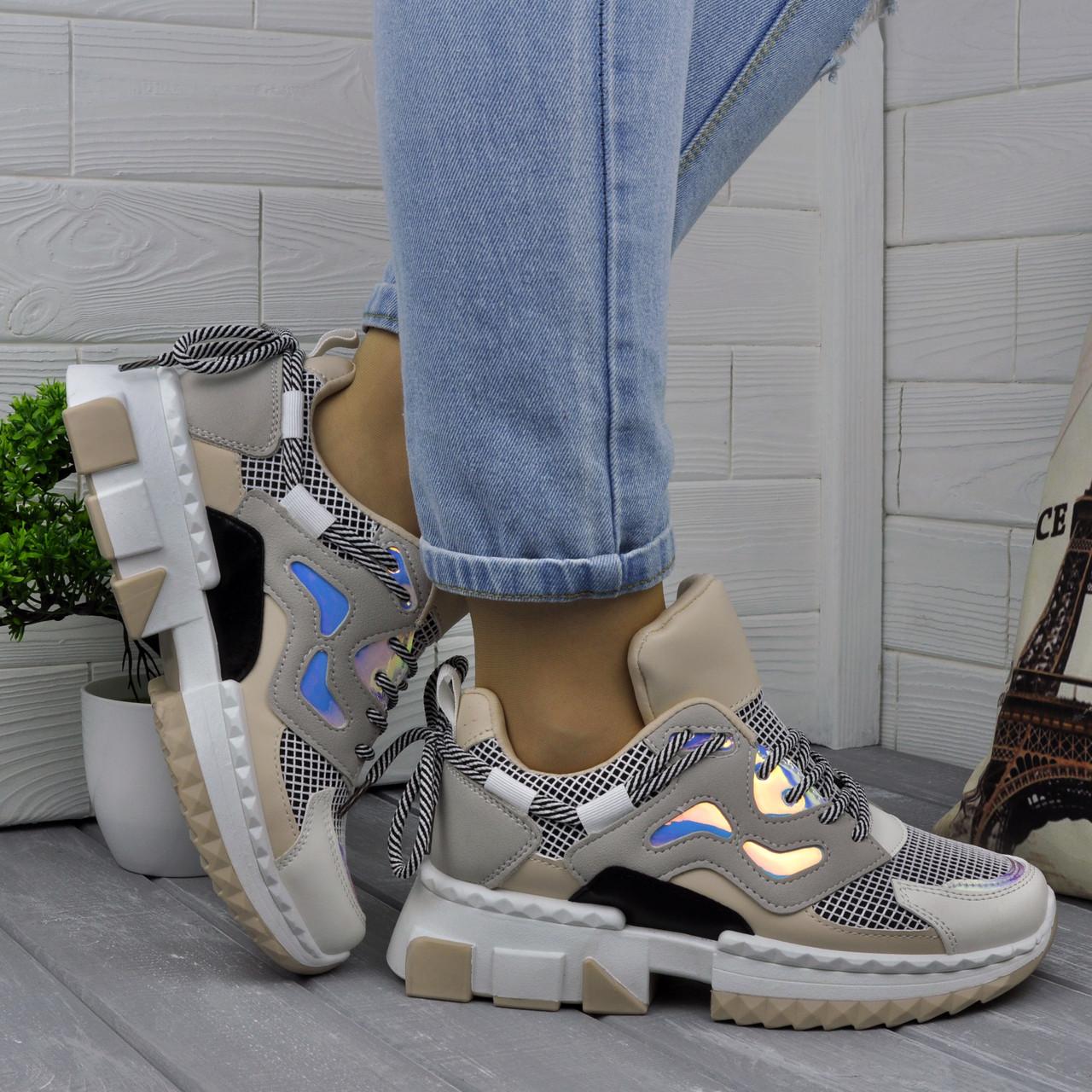 Жіночі бежеві кросівки з голограмою