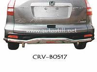 Защита заднего бампера (труба) Honda CRV 2007-2012