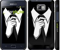 "Чехол на Samsung Galaxy S2 Plus i9105 Галстук ""2975c-71"""