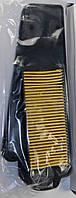 Элемент фильтра на 4t двигатель скутера YABEN-60см3 бумажный