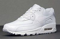 Кроссовки мужские Nike Air Max 90 Essential Triple White, (найк аир макс 90, оригинал) белые
